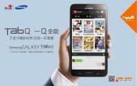 Samsung-Galaxy-Tab-Q-China-01.jpg