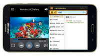 Samsung-Galaxy-Tab-Q-China-03.png