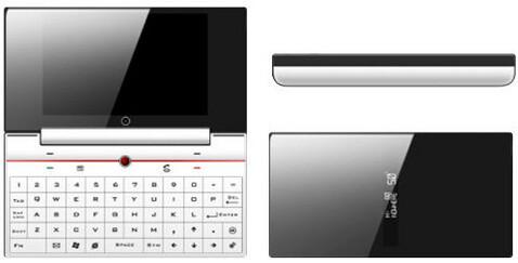 HTC Omni - HTC Omni is advanced PocketPC?