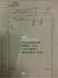 Meizu-MX4-leak-photos-04.jpg