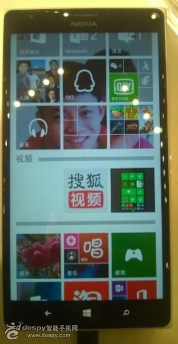 Nokia Lumia Tesla allegedly photographed running Windows Phone 8.1 Update 1 (or not?)