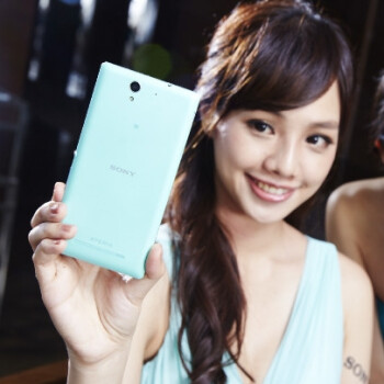 Sony lets you win an Xperia C3 selfie phone