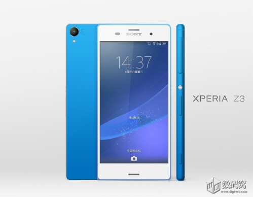 Xperia Z3 fan renders