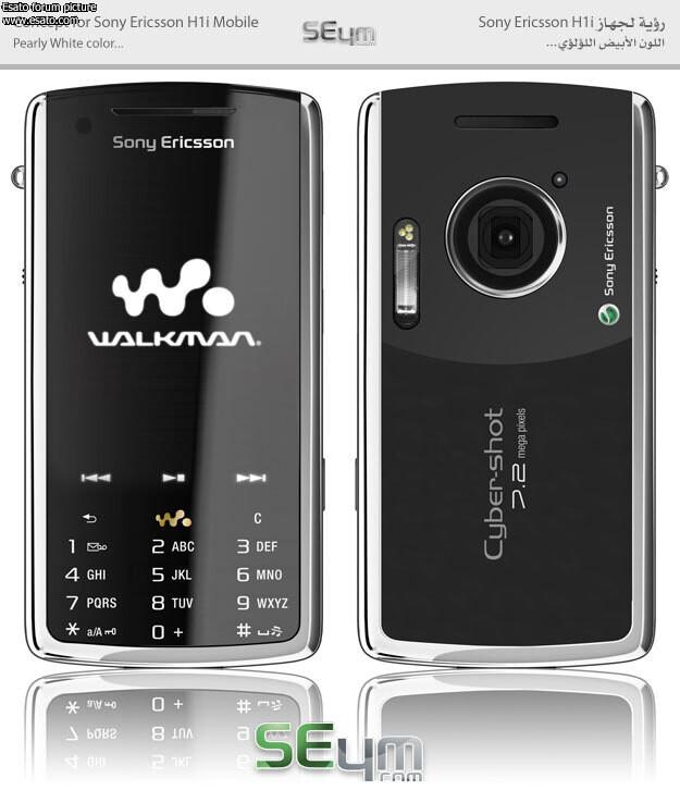 What if Walkman and CyberShot merge?
