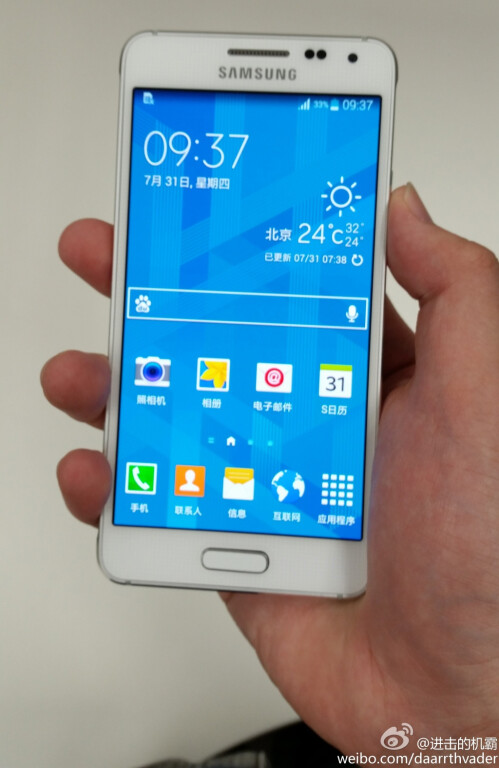 Samsung seemingly confirms several Galaxy Alpha variants, including AT&T and T-Mobile models