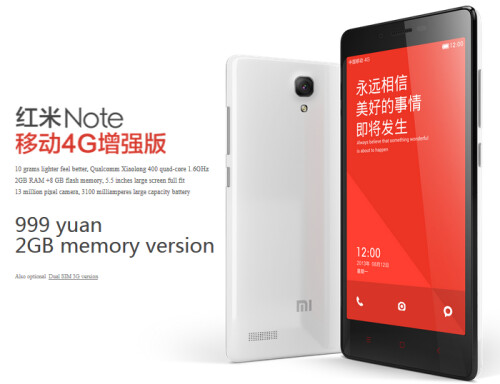 Xiaomi Redmi Note 4G is introduced