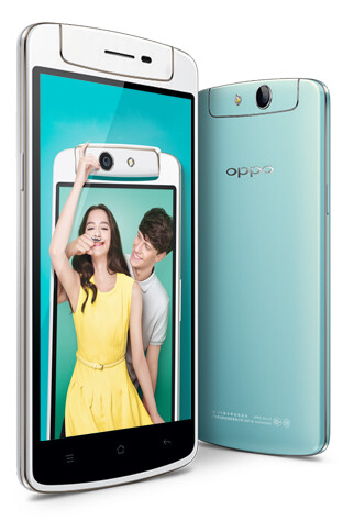Oppo launches the N1 mini in Malaysia, 24MP Ultra HD mode and swiveling camera on board