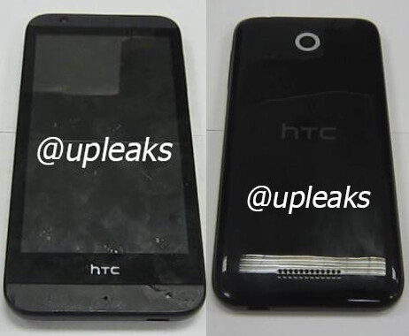 Rumored HTC A11