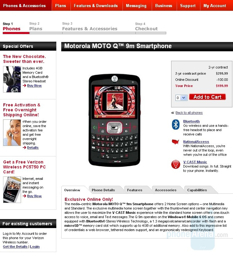 Verizon launches Motorola Q9m this Wednesday