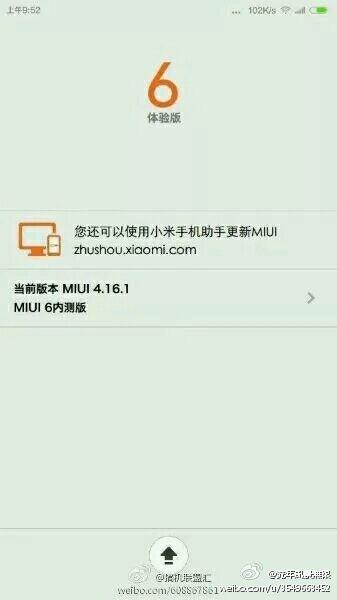 Xiaomi MIUI 6 gallery
