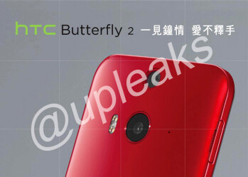 HTC Butterfly 2 appears in press render, hinting international release