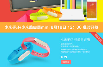 The Xiaomi Mi Band gives you all of the features from more expensive fitness bands