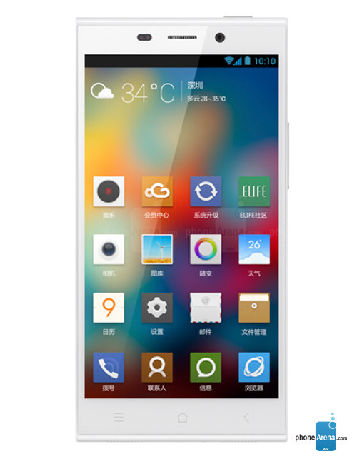 Focal deletions gionee elife e7 vs xiaomi mi4