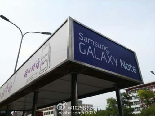 Samsung kicks off Note 4 teaser ad campaign in China