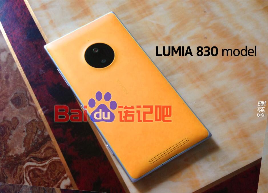 Lumia 830 نارنجی رنگ