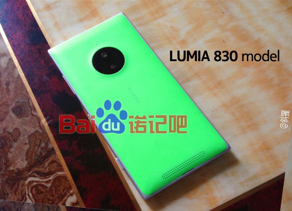 Lumia 830 زرد رنگ