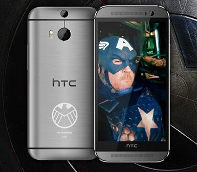 S.H.I.E.L.D. limited edition of the HTC One (M8)