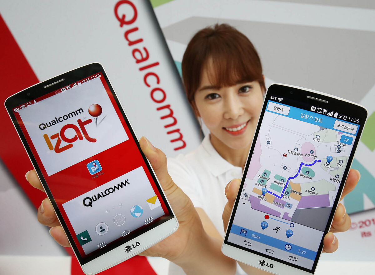 LG G3 Is The First to Use Qualcomm IZat and Location Indoors