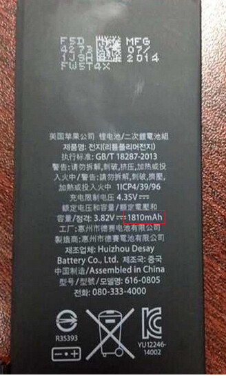 1810mAh battery for the iPhone 6