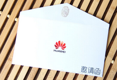 Huawei sends out invites to the September 4th introduction of its next flagship phone