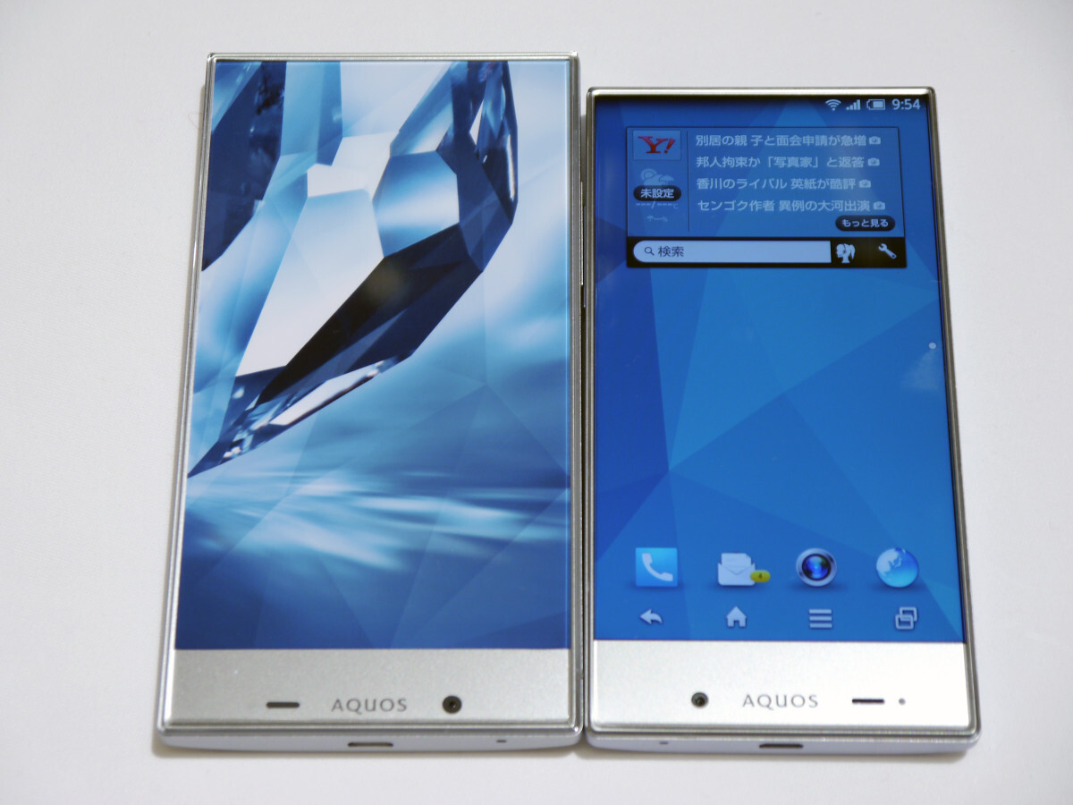 Gorgeous Quot Frame Less Quot Sharp Aquos Crystal Smartphone
