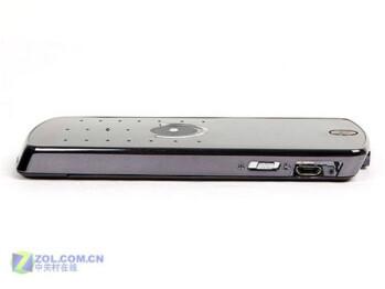Motorola ROKR E8 has unique keyboard!