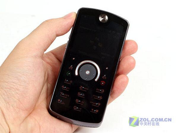 Motorola ROKR E8 - Motorola ROKR E8 has unique keyboard!