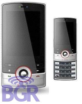 "HTC ""Juno"" for T-Mobile - HTC Juno for T-Mobile"