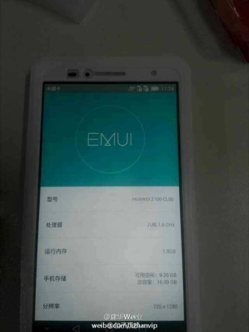 A new mid-range phone by Huawei and the new Huawei EMUI 3.0 interface