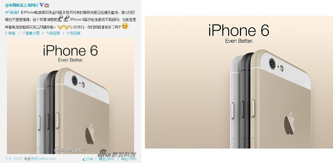 Render posted by China Mobile (left) and the original render by Moyano and Aichino (right). - No, China Mobile didn't really let slip a render of the iPhone 6 by mistake
