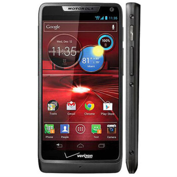 Verizon Motorola Luge is nothing but a rebranded DROID RAZR M