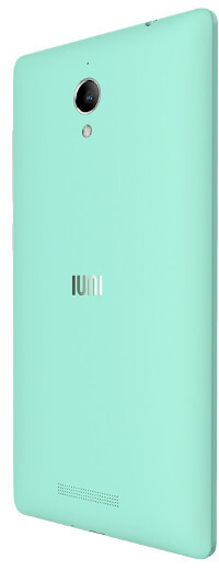 Monsters from Asia: the outstanding, metal IUNI U3