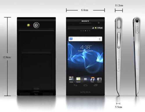 Sony Xperia X gallery