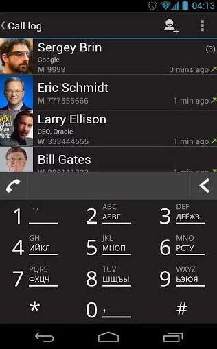 Dialer One screenshots