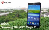 Samsung-Galaxy-Mega-2-preview-01