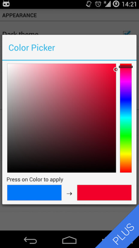 Reactiv Phone Dialer screenshots