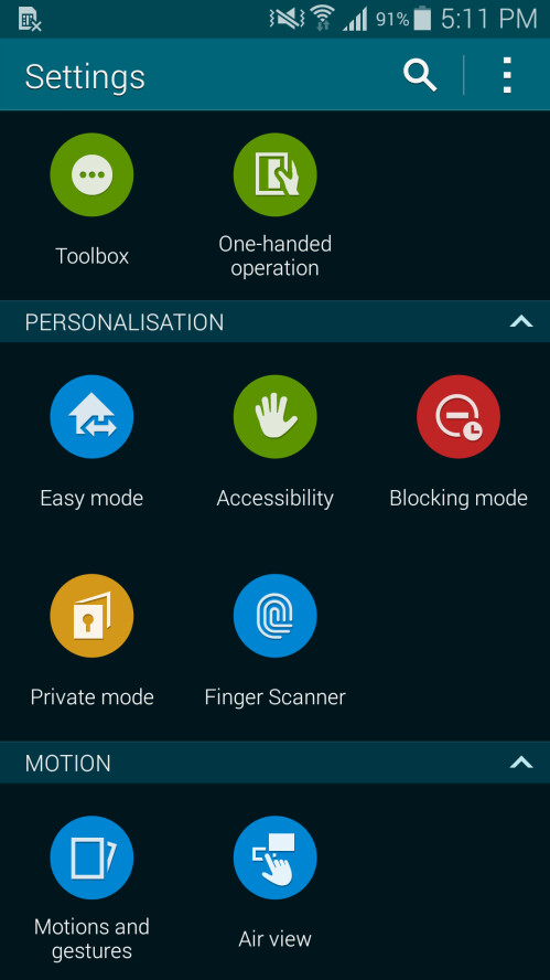 How to unlock the screen of the Galaxy S5 without touching it