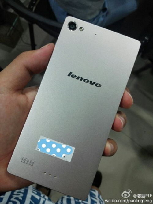 Lenovo Vibe X2 leaks out: first phone with a 'layered' design