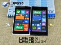 Microsoft-Nokia-Lumia-730-735-Superman-selfie-phone-leak-01.jpg