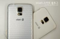 Galaxy S5 Special Edition