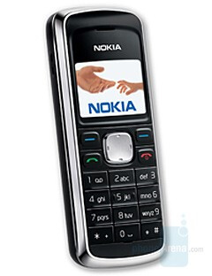 Nokia introduced 2135 - its new low class member