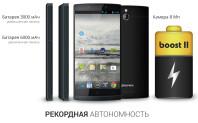 Interesting-Snapdragon-smartphones-pick-Highscreen-Boost-2-01