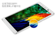 Interesting-Snapdragon-smartphones-pick-IUNI-U3-01