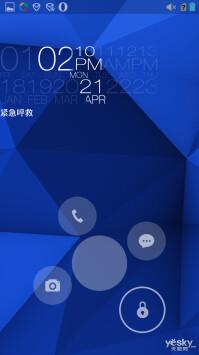 Interesting-Snapdragon-smartphones-pick-Doove-T90-05