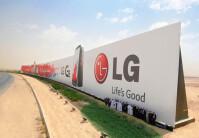 LG-G3-ad-World-record-02
