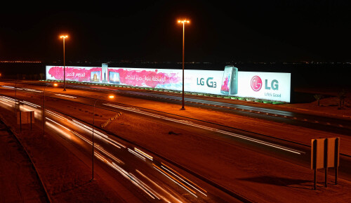 LG sets Guinness World Record with this gigantic G3 ad