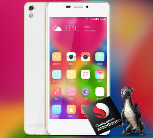 Gionee Elife S5.1 - official images