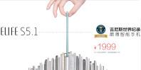 Gionee-World-Record-thumb-01
