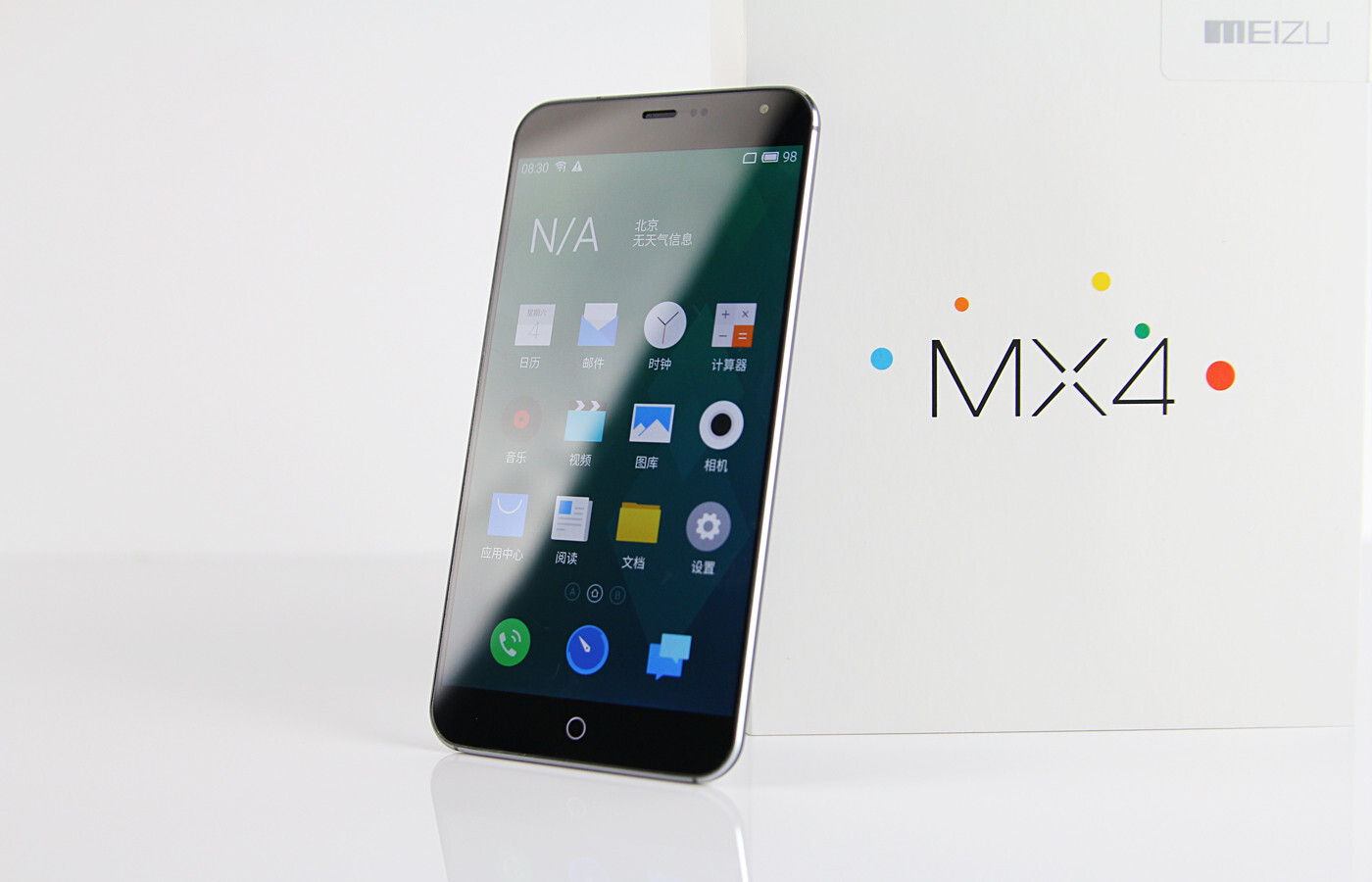 Our Meizu MX4 battery life test is complete: ties with the ...