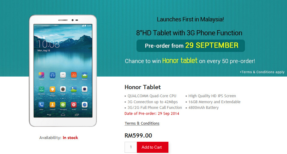 huawei 8 inch tablet. the huawei honor tablet has been unveiled 8 inch